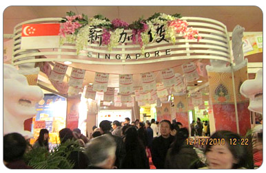 China International Food Expo and Trade Fair at Wuhan, China
