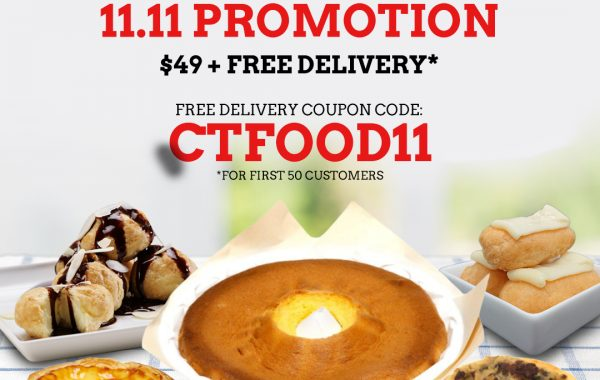 11.11 Promotion