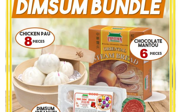 DIMSUM BUNDLE
